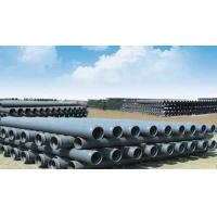 PVC-U给水用管材