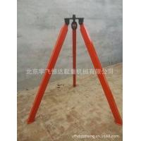 伸缩型起重伸缩三脚架支架  吊机北京 葫芦吊架