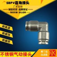 弯头直角不锈钢气动快插接头PV4.6.8.10.12