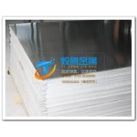 好质量-铝合金板/5052毅腾防锈铝板