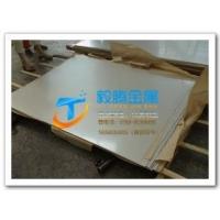 进口铝合金板/5052合金铝板/防锈铝板/5052材质