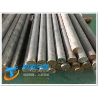 6063耐磨铝合金/进口铝合金圆棒价格