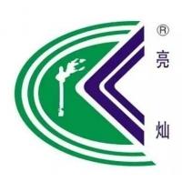深圳亮灿发展有限公司