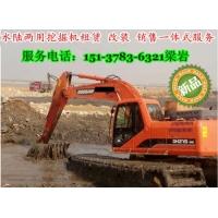 水陆两用挖掘机型号  水陆两用挖掘机清淤