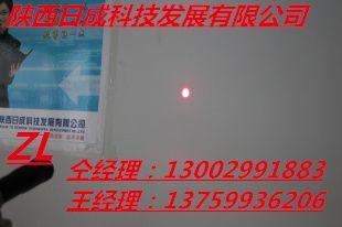 開袋紅光點狀激光燈-- 日成