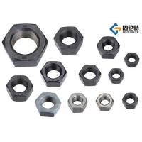 六角螺母厂家|国标六角螺母规格尺寸|M12六角螺母