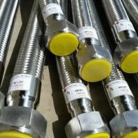 304/316/316L不锈钢金属软管耐弯曲耐高温低温