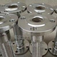 金属软管大口径钢带编织304不锈钢金属软管