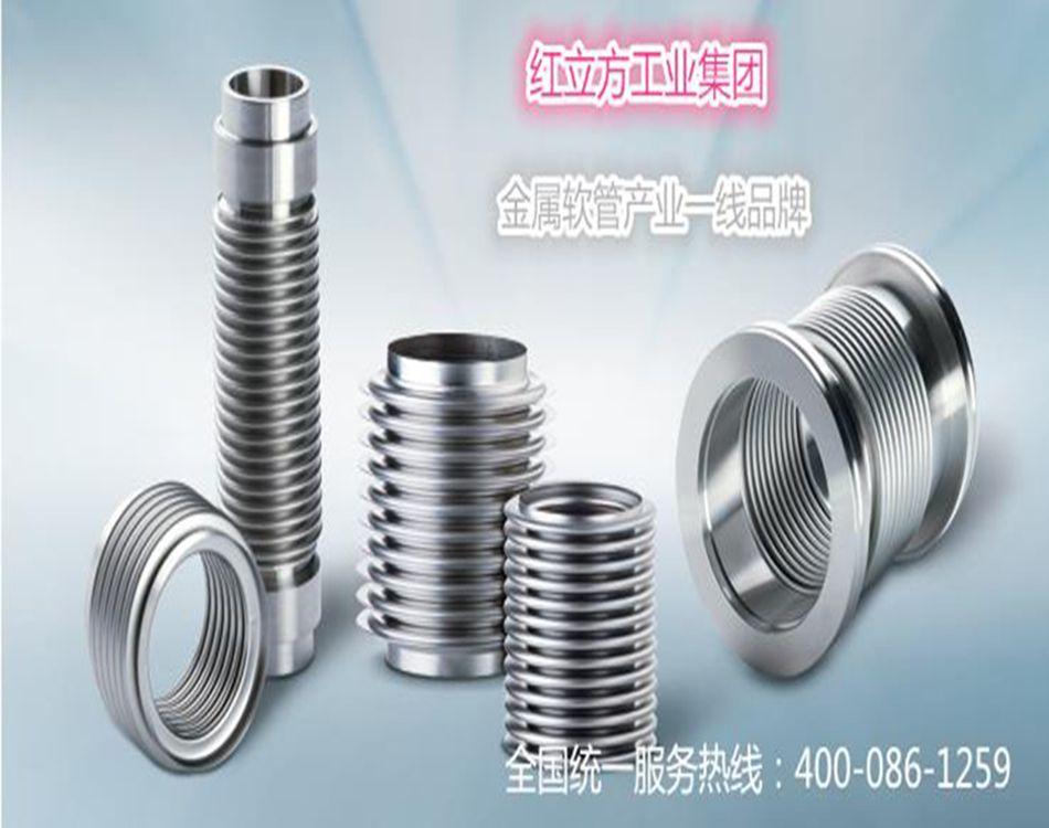 金屬補償器 不銹鋼軟連接 天津-- 紅立方
