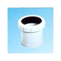 PVC管件-横置(丝口)伸缩节