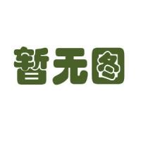 达华砼外加剂-NNO分散剂(混凝土外加剂)科技推广,技术服务