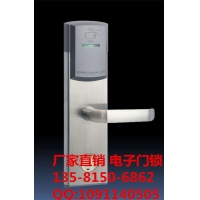 山东酒店电子门锁 不锈钢材质宾馆智能门锁