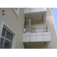 pvc挂板,外墙防水板 外墙防水保温板 外墙装饰板