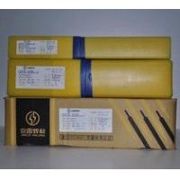 正宗昆山京雷A102(GES-308)304钢用不锈钢焊条