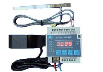 上海零线ACS-R1R5-A多路组合式电气火灾监控探测器