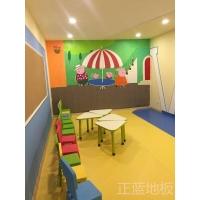 幼儿园PVC地板质量好耐磨