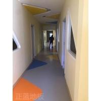 最专业的幼儿园PVC地板/正蓝塑胶地板