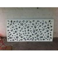 铝单板幕墙|穿孔铝单板雕花造型金属幕墙