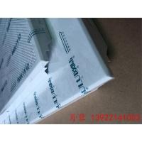 欧陆铝扣板暗架600*600mm方板系列天花批发