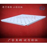 600*600mm造型雕花冲孔铝单板天花