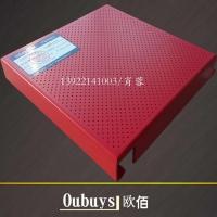 金属幕墙铝单板【欧佰天花供应红色冲孔造型铝单板】