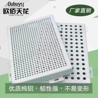 冲孔幕墙铝单板外墙装饰建材