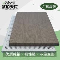 外墙装饰铝合金板木纹色造型铝单板幕墙