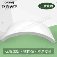 弧形外墙铝单板装饰建材厂家