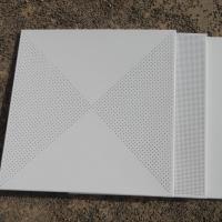 对角冲孔白色铝扣板金属铝天花吊顶建材