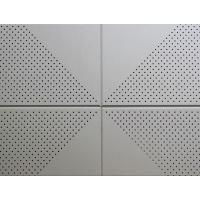 冲孔隔音天花吊顶铝扣板价格,图片,规格,厂家