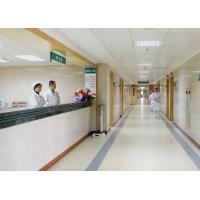 医院走廊吊顶天花平面白色铝扣板