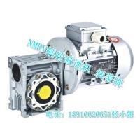 NMRV050蜗轮减速机、NMRV063蜗轮减速机、RV减速