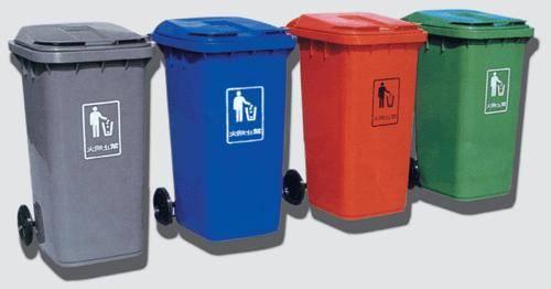 240塑料垃圾桶 - 产品库