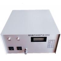霍尔电子生产供应汽车排放尾气分析仪