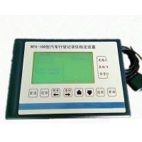 霍尔电子专业生产行驶记录仪检定装置