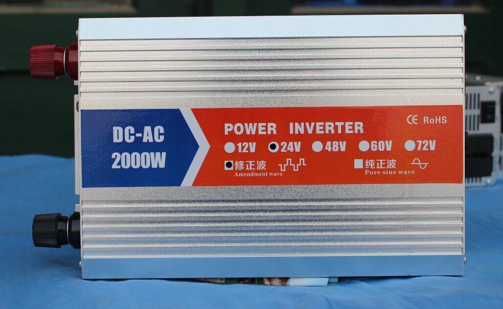 逆变: 将本机的直流线夹红色接电瓶的正极,黑色接电瓶的负极,注意接反本机不工作,此时面板的电量指示灯和逆变指示灯亮,机器背后的输出插座有经PWM稳压的220V交流电,用户可接入电器,即可正常工作。 注:1、负载的用电器功率越大,本机内的风扇运转就越快; 2、当面板的电量指示灯熄灭,同时机内有报警声,表明电瓶已亏电,应立即停止使用逆变器,并及时对电瓶进行充电。 联系电话:14731119515 14731119512 14730425128 传真:0311-87756543