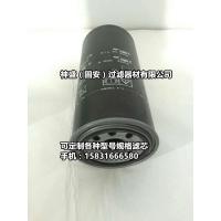 PX37-13-2-SMX10玛勒液压油滤芯