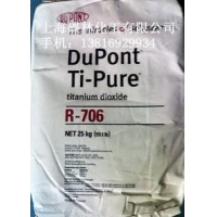 美国杜邦钛白粉R706