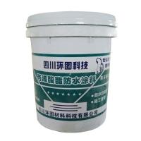 丙烯酸酯防水涂料