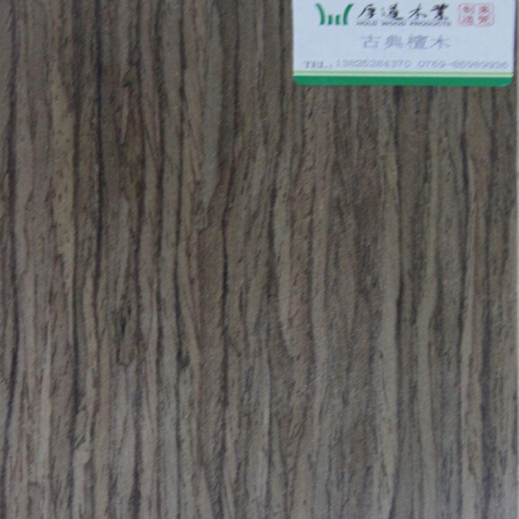 古典檀木饰面板 檀木装饰板材