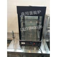 衡水商用蛋挞炉,优质不锈钢蛋挞炉,衡水厨房设备