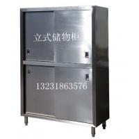 衡水商用储物柜,不锈钢立式储物柜,衡水厨房设备
