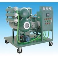 恩氏VFD 双级高效真空绝缘油滤油机