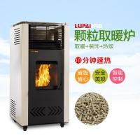 生物质颗粒取暖炉家用 炉派智能颗粒取暖炉 真火壁炉