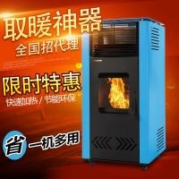 新型取暖设备—生物质颗粒取暖炉