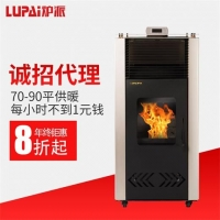 家用生物质颗粒取暖炉品牌