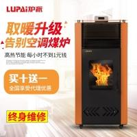 冬天取暖生物质颗粒真火取暖炉的功能