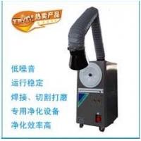 移动式单臂焊接烟尘净化器 车间除尘价低质优 品质保证 环评达
