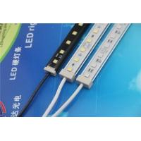 led铝槽硬灯条 led灯箱展柜展台硬灯条