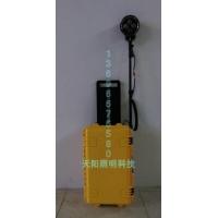 箱式移动照明系统 便携式充电升降泛光灯(图)